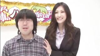 - Mizushima Azumi - Family Sex Game 11: Guess Which Naked Body is Your Sister's - Incest