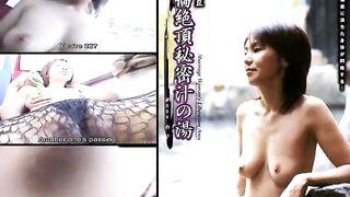 Kyoko Hayama - Immoral Wife Bathhouse Vacation - Japanese