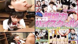 Japanese Girls: Psychokinesis Anime High School
