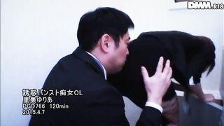 - Satomi Yuria - The Temptation Of An Office Slut In Pantyhose - Japanese