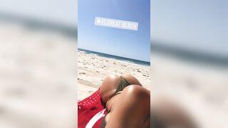 Jem Wolfie: Beach Butt