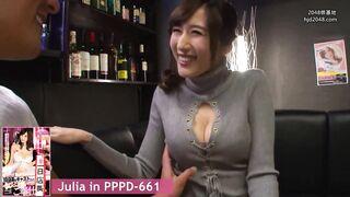 Fucking Julia at the titty bar - Julia JAV